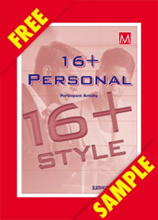 Picture of 16+Personal Style Profile Participant Activity (FREE PDF SAMPLE)